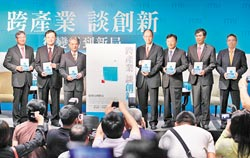ITRI Taiwan 40 years innovation