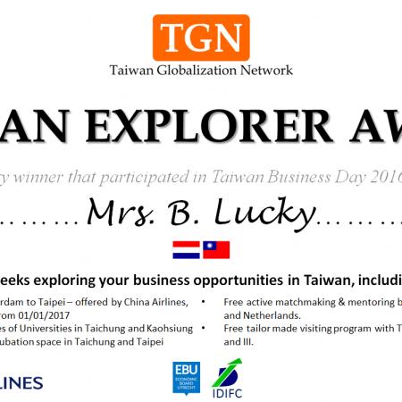 Taiwan Explorer Award 2016