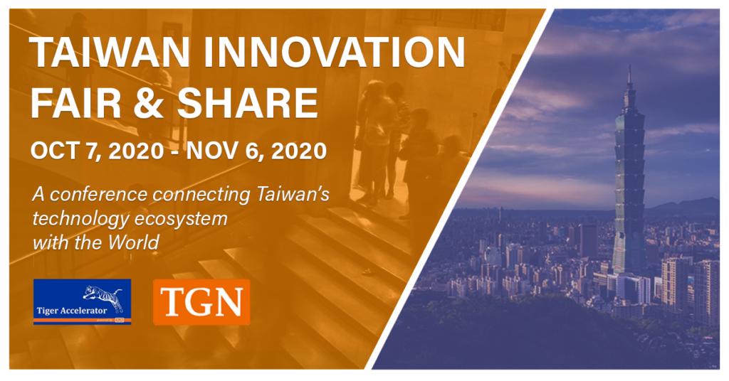 Taiwan Innovation Fair & Share 2020