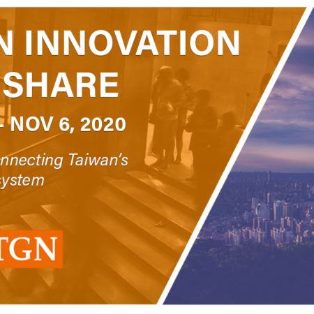 Taiwan Innovation Fair & Share 2020