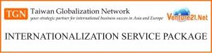 Taiwan Globalization Network internationalizationservice