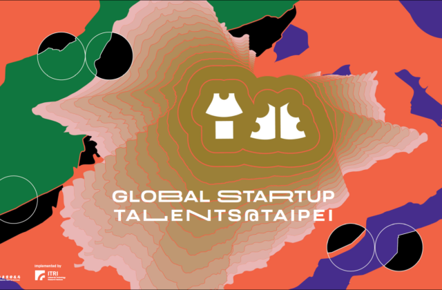 2018 Global Startup Talents@Taipei Program